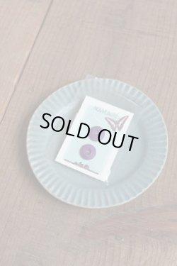 画像1: よしざわ窯 / ブルーグレー 線刻リム小皿
